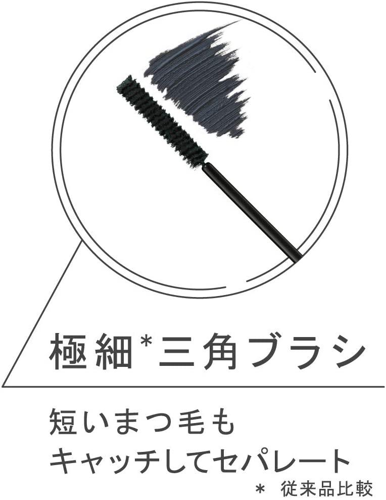 ettusais(エテュセ)アイエディション (マスカラ)の商品画像5