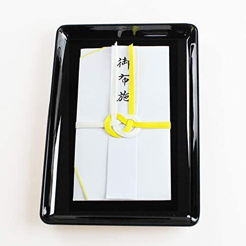 藤代工芸(ふじしろこうげい)紀州塗 PC 8寸 黒無地 切手盆の商品画像3