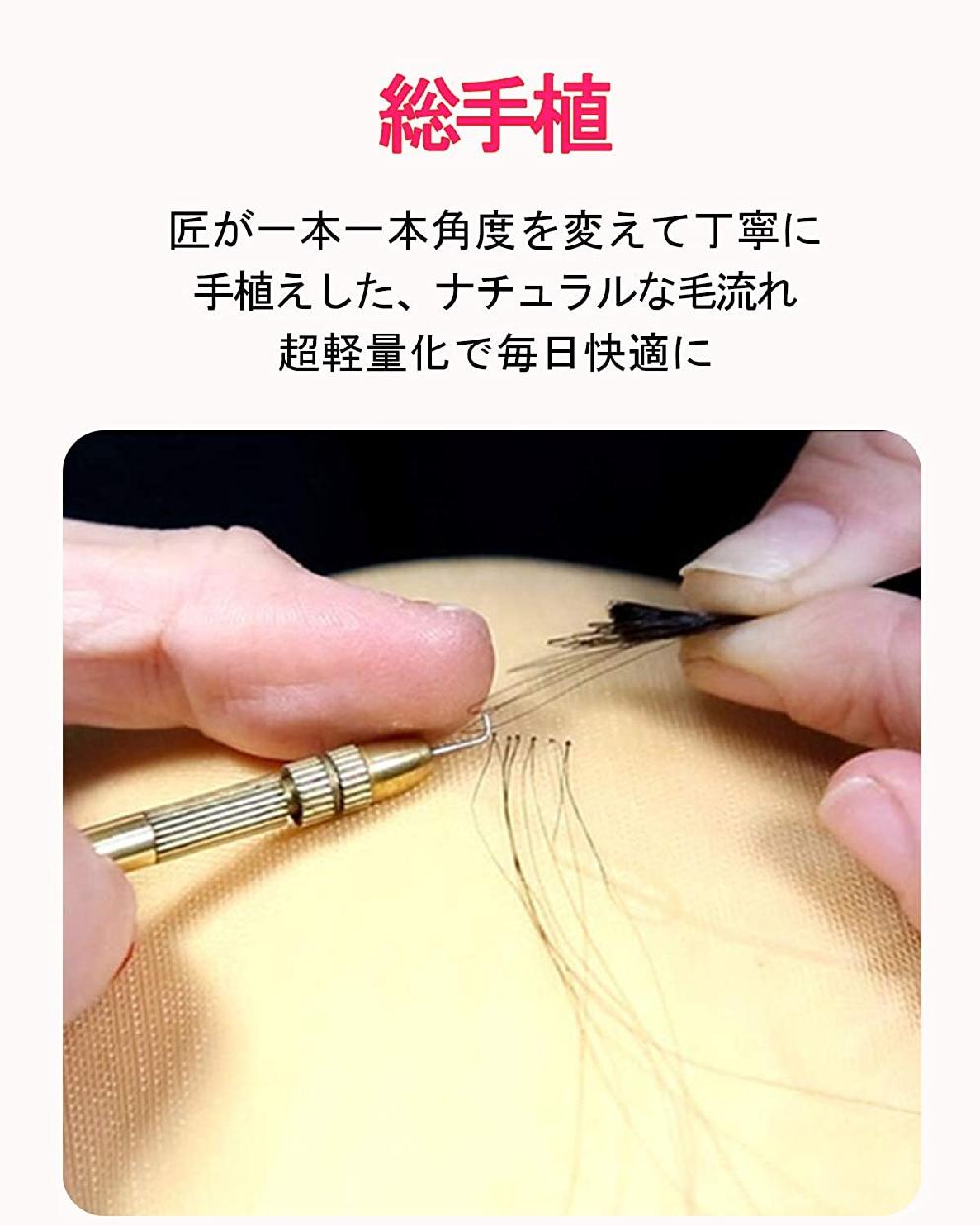 HIYE(ハイヤ) 前髪 つむじ ヘアピース 部分ウィッグの商品画像5