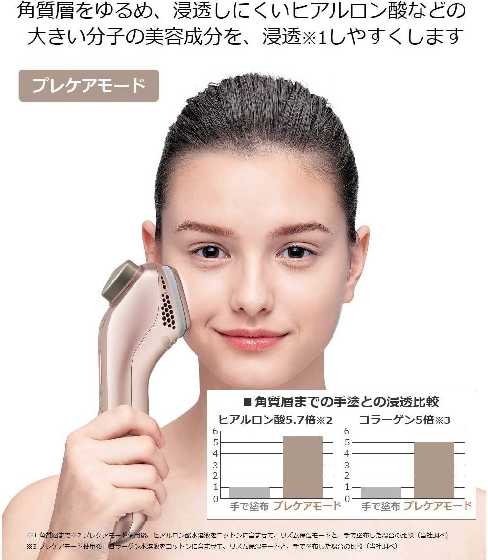 Panasonic(パナソニック)導入美顔器 イオンエフェクター <高浸透タイプ> EH-ST97の商品画像2
