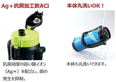象印(ZOJIRUSHI) ステンレスクールボトル 2.0L SD-BC20-BGの商品画像5