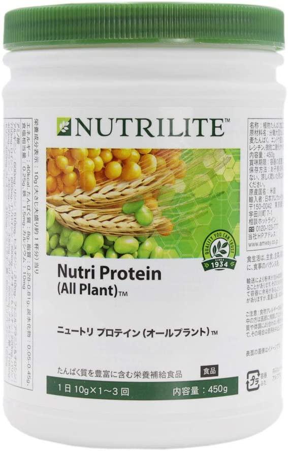 NUTRILITE(ニュートリライト) ニュートリ プロテイン (オールプラント)の商品画像