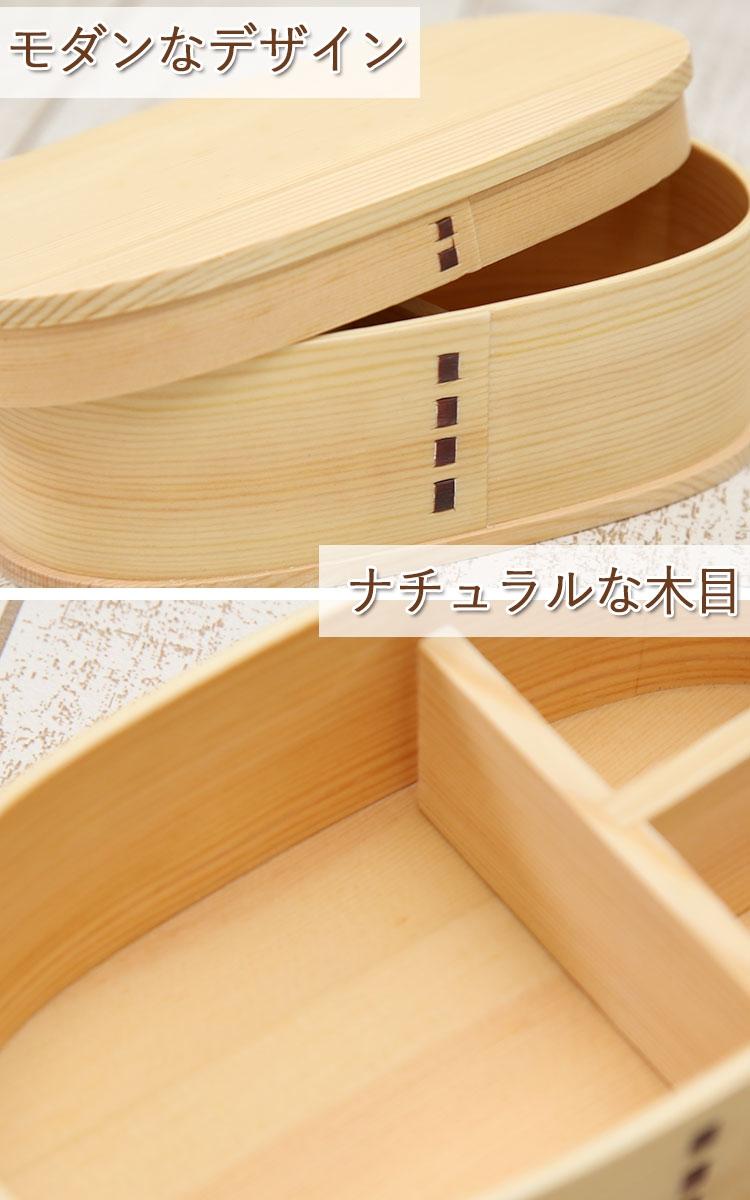 漆器かりん本舗 曲げわっぱ弁当箱 白木 ナチュラル 570ccの商品画像3