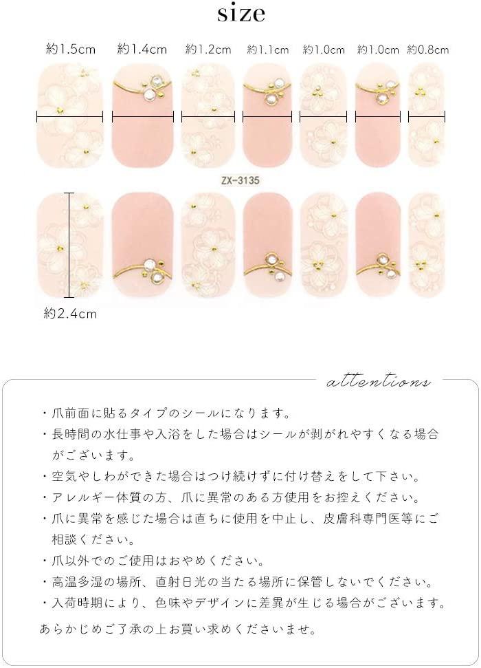 iro gel(イロジェル) ネイルシールの商品画像9