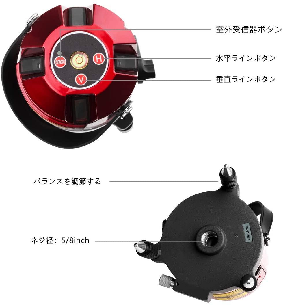 Firecore(ファイヤーカラー) 5ライン レーザー EP-5Rの商品画像3