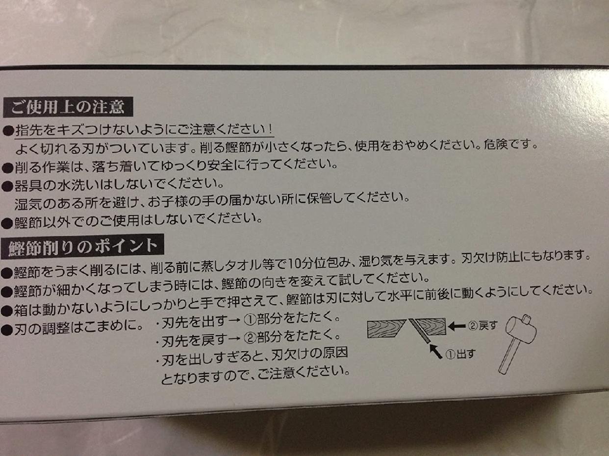 景陽工産 鰹箱 (小) BKT76003の商品画像2