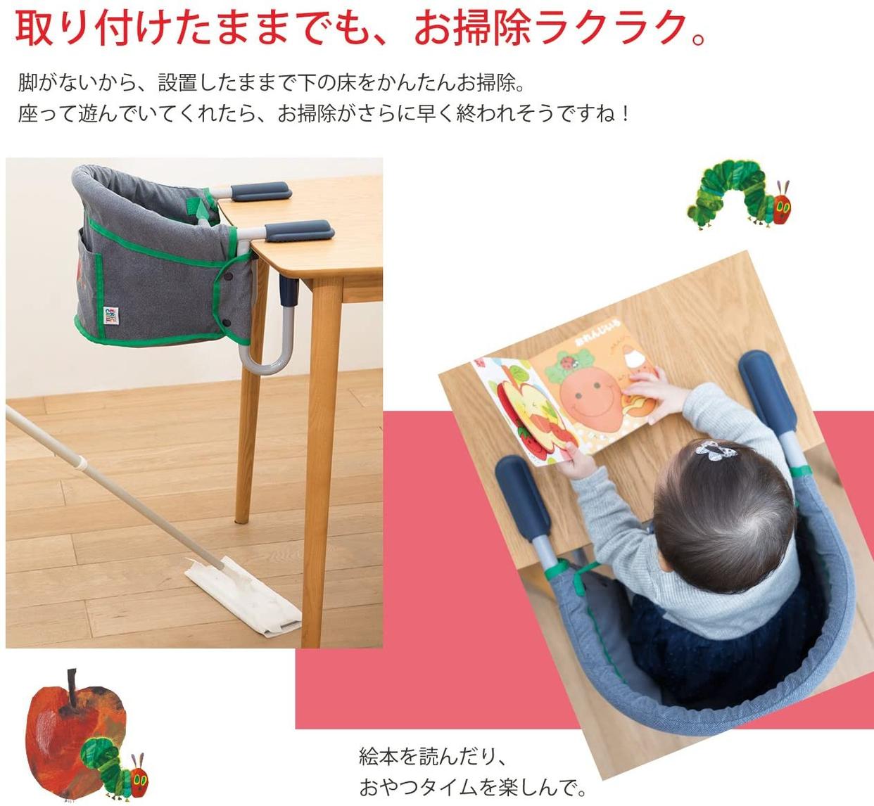 日本育児(nihon ikuji) はらぺこあおむし テーブルチェアの商品画像6