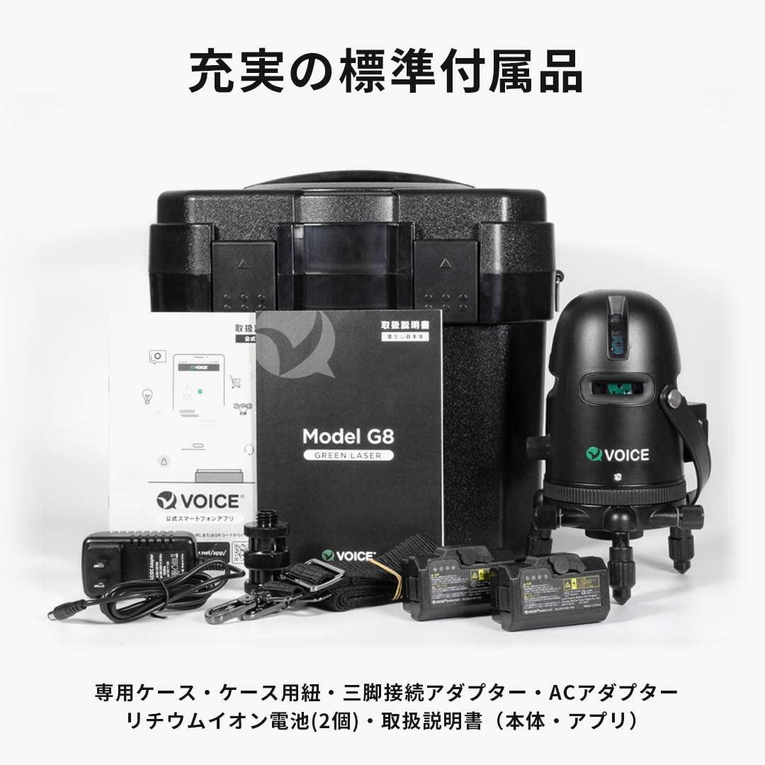 VOICE(ヴォイス) 5ライングリーンレーザー Model-G5の商品画像8