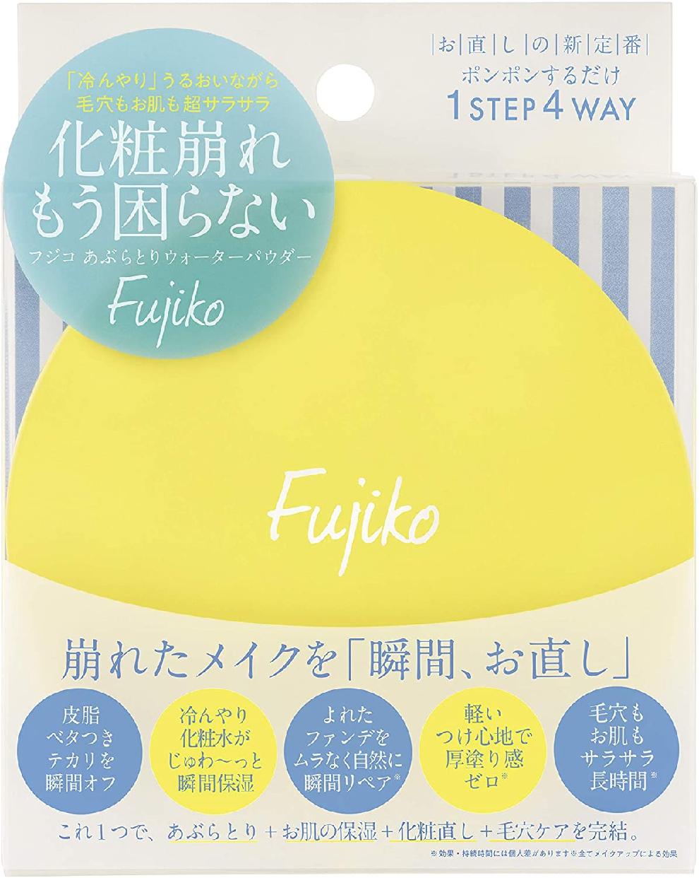 Fujiko(フジコ) あぶらとりウォーターパウダーの商品画像