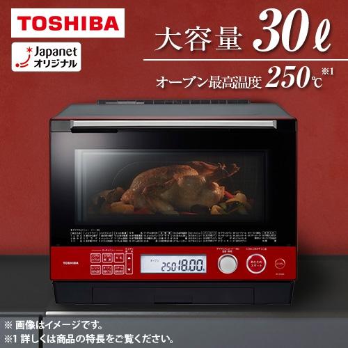 東芝(TOSHIBA) 過熱水蒸気オーブンレンジ 石窯ドーム グランレッド ER-JZ5000の商品画像