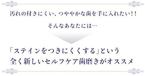 APAGARD(アパガード) リナメルの商品画像5
