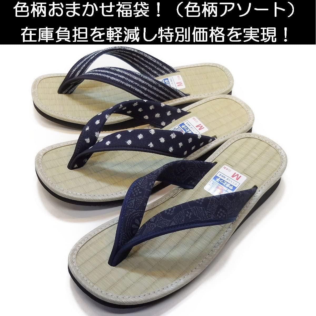 やまとっ子(ヤマトッコ)本畳ぞうり 男性用の商品画像3