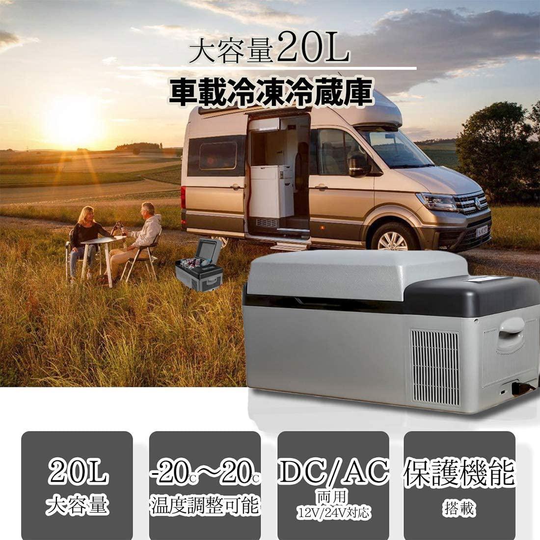 NSS(エヌエスエス) 車載用 冷蔵冷凍庫 STL-C20の商品画像2