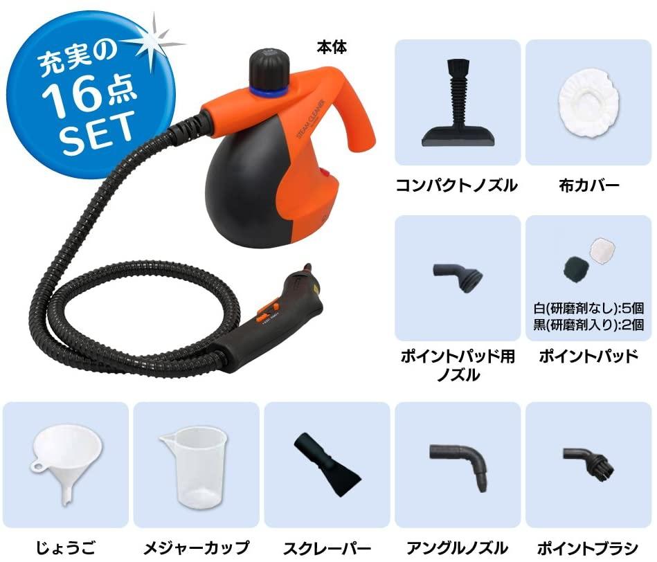 IRIS OHYAMA(アイリスオーヤマ) スチームクリーナー コンパクトタイプ STM-304Nの商品画像13