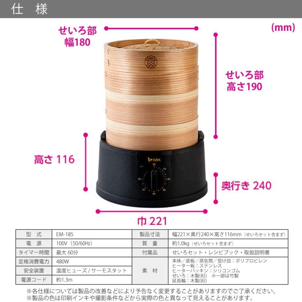 エムケー精工(MK SEIKO) TEGARU=SEIRO EM-185Kの商品画像7