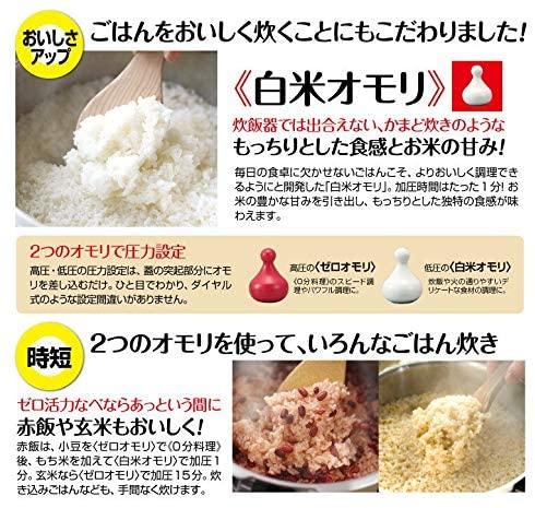 アサヒ軽金属(アサヒケイキンゾク) ゼロ活力なべの商品画像6