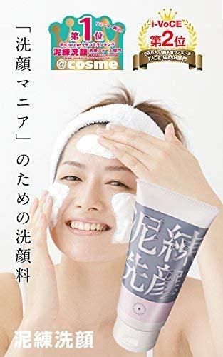 泥練洗顔 泥練洗顔の商品画像6