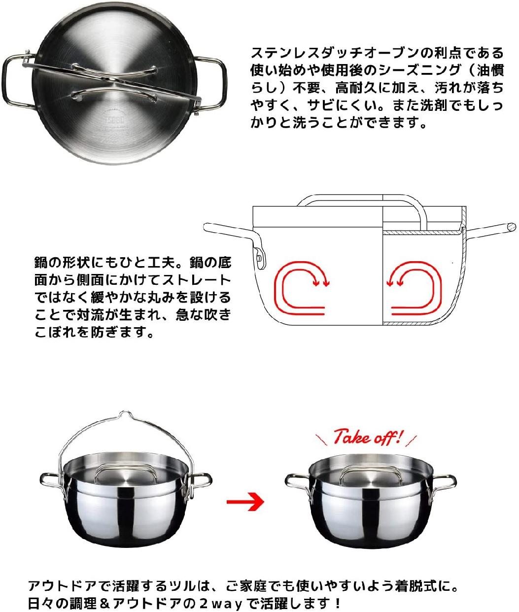 TSBBQ(ツバメサンギョウバーベキュー)ライトステンレス ダッチオーブン10 ステンレスTSBBQ-005の商品画像6