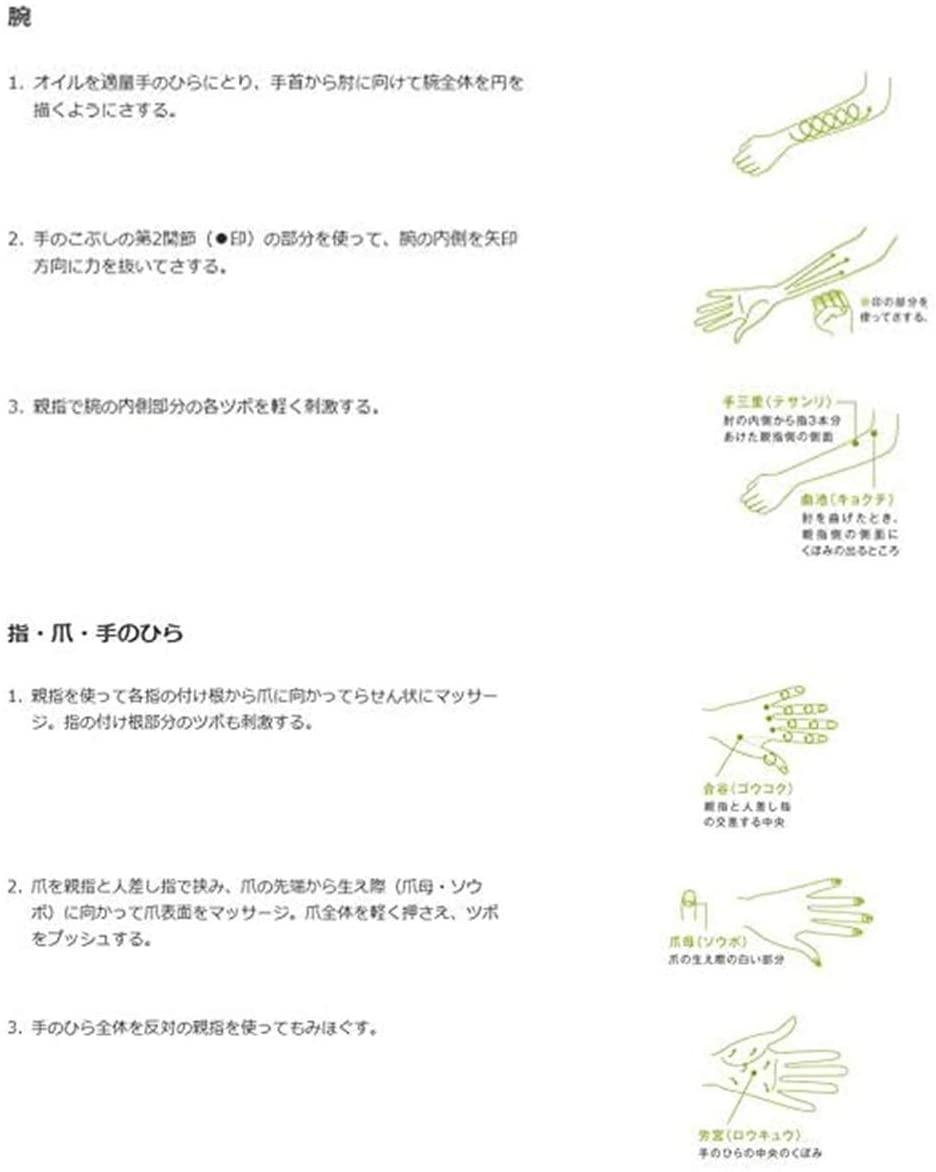 WELEDA(ヴェレダ) ワイルドローズ オイルの商品画像4