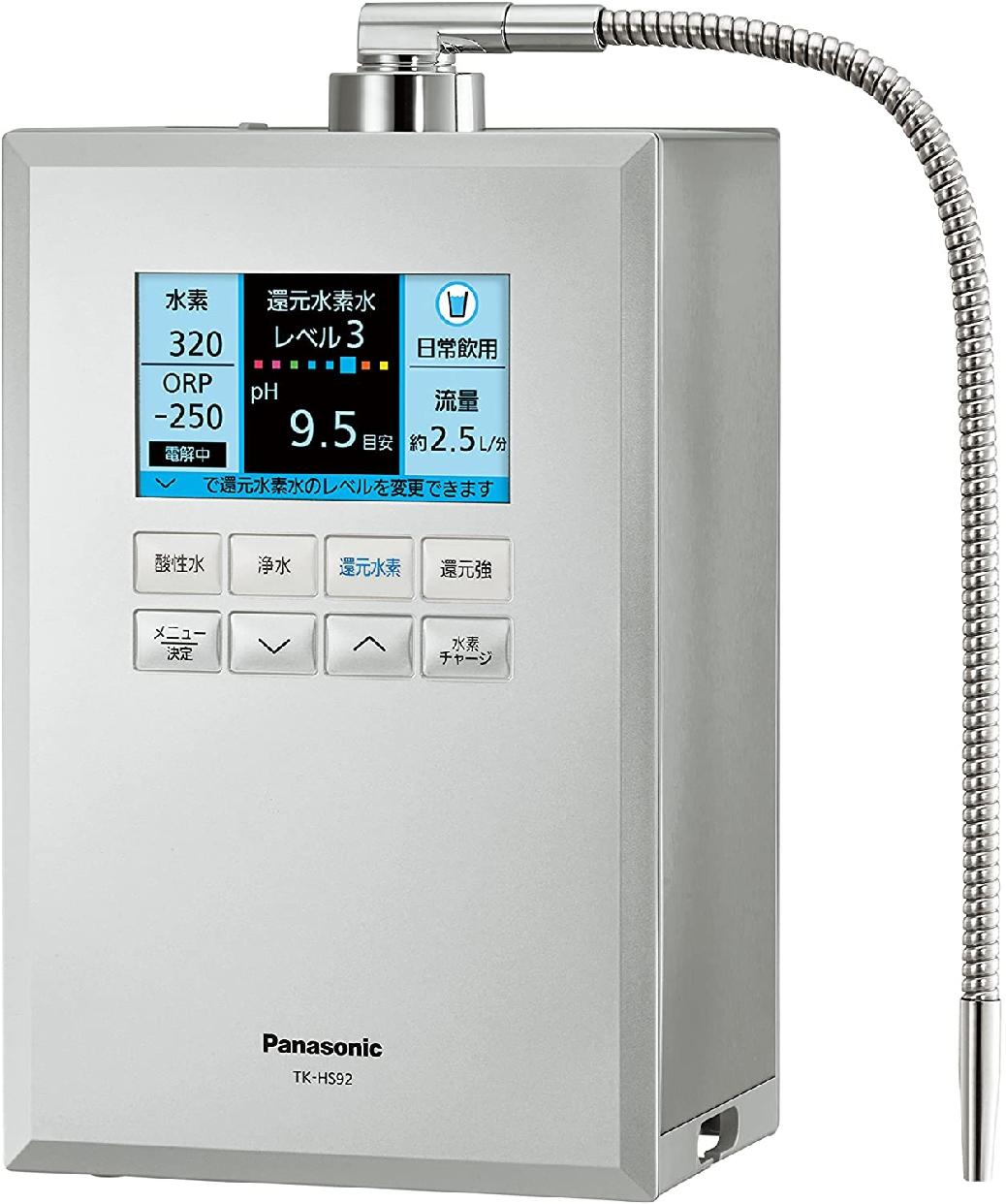 Panasonic(パナソニック)還元水素水生成器 TK-HS92の商品画像2