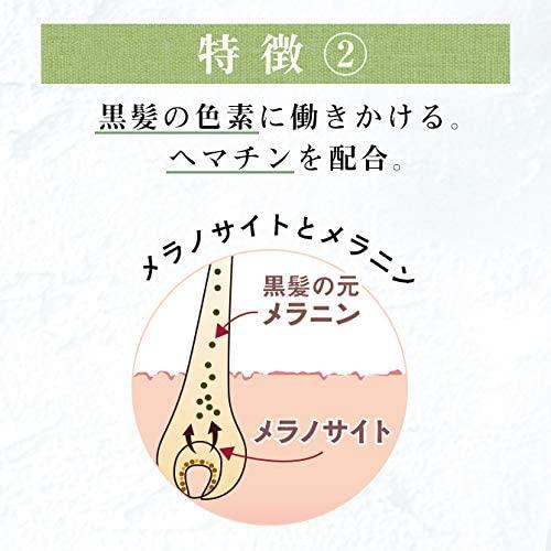 haru(ハル)kurokami スカルプの商品画像21