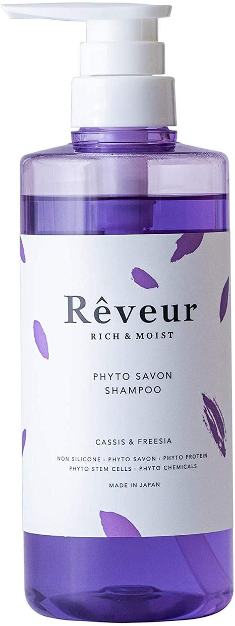 Rêveur(レヴール) リッチ&モイスト シャンプー