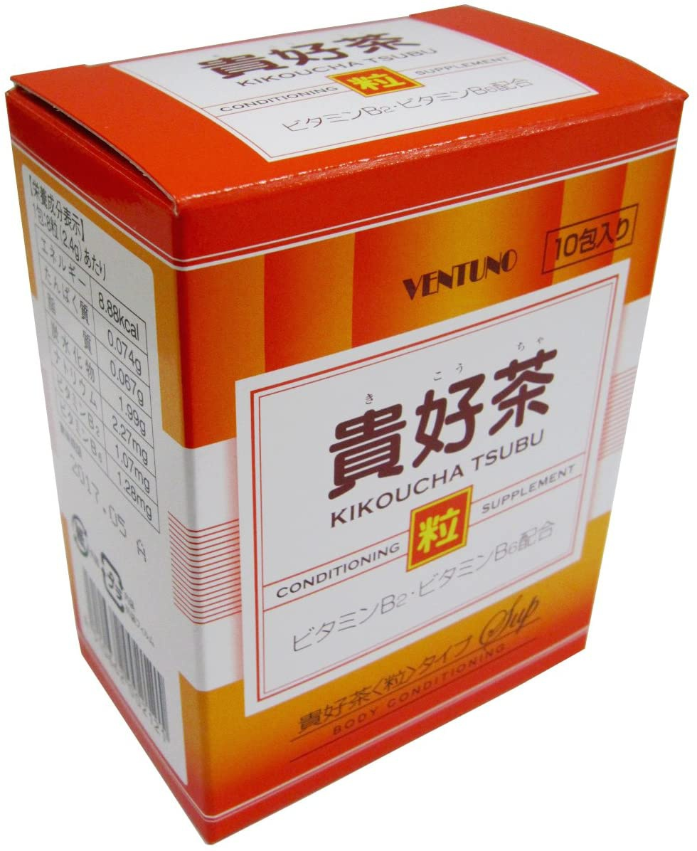 VENVENTUNO(ヴェントゥーノ) 貴好茶(粒)