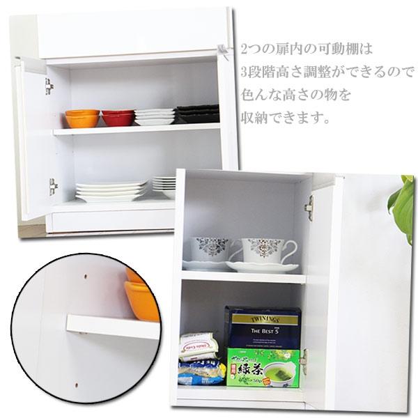 Interior MOKA(インテリアモカ)キッチンカウンター UJKI-01-90C 幅90cmの商品画像3