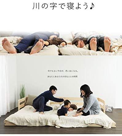 源ベッド ひのきロータイプベッドの商品画像2