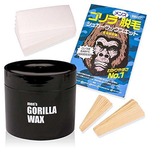 men's GORILA(メンズゴリラ)シュガーワックス 脱毛スターターキットの商品画像