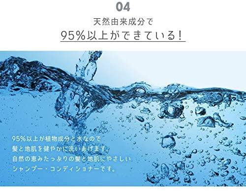 BEAUA(ビューア) アルガン&オリーブオイル オイルシャンプーの商品画像13