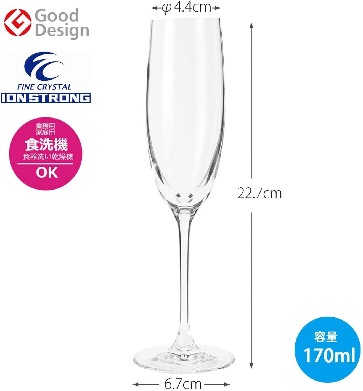 東洋佐々木ガラス シャンパン RN-10254CS クリアの商品画像3