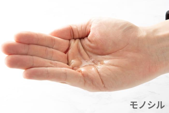 INCENT(インセント)薬用育毛トニック育毛剤の商品画像4