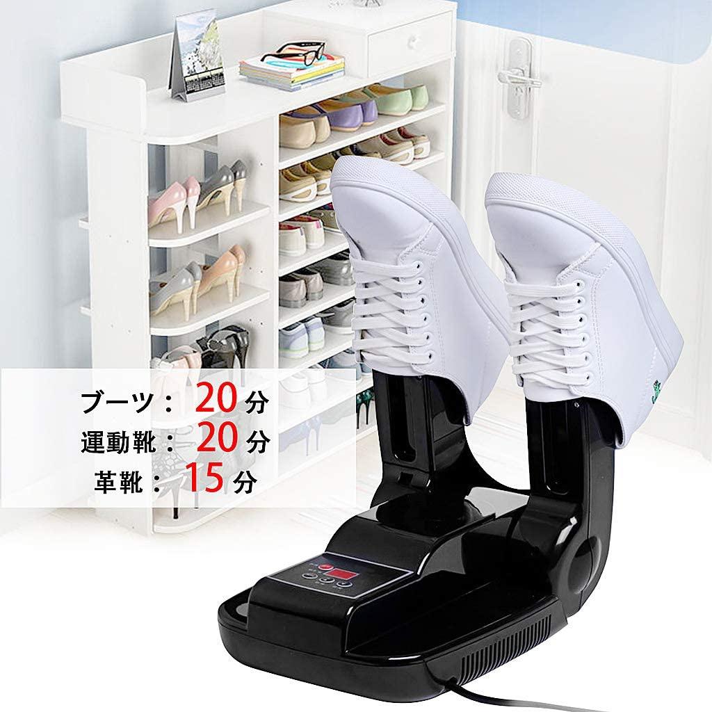 OWUDE シューズドライヤーの商品画像6