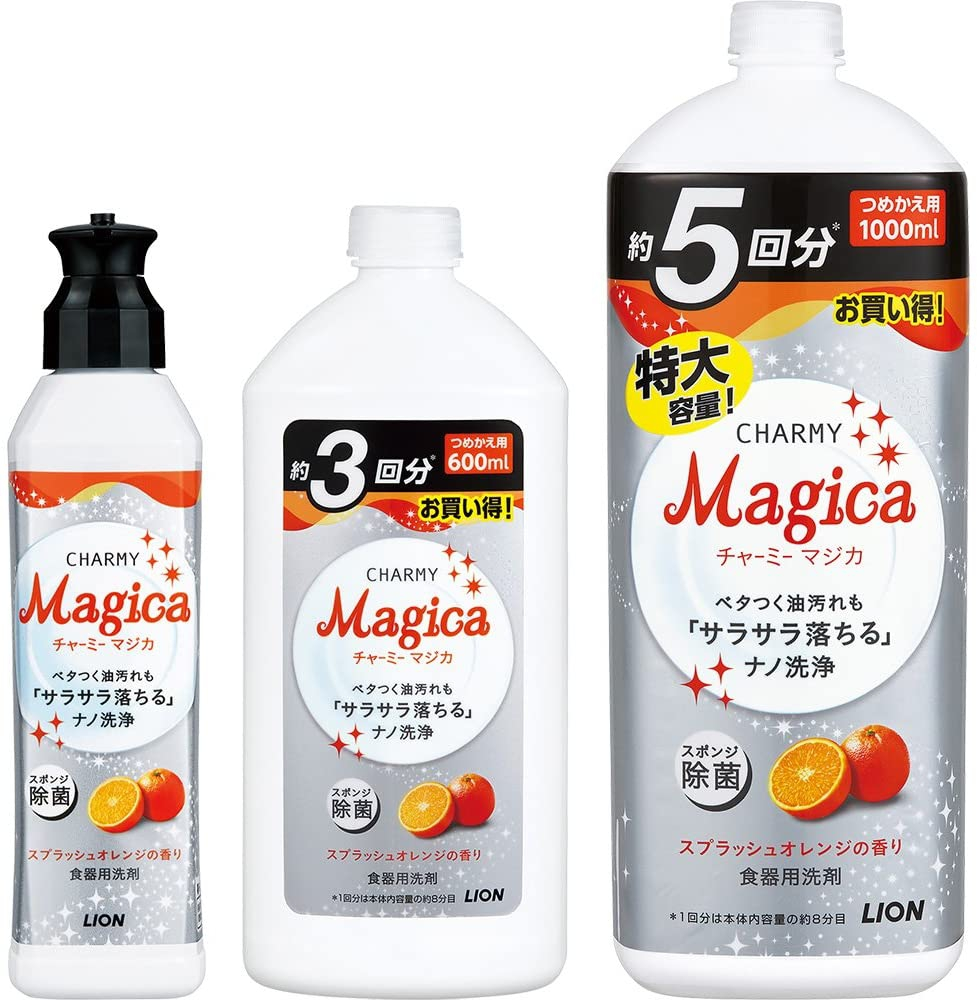 CHARMY(チャーミー) Magica スプラッシュオレンジの香りの商品画像7