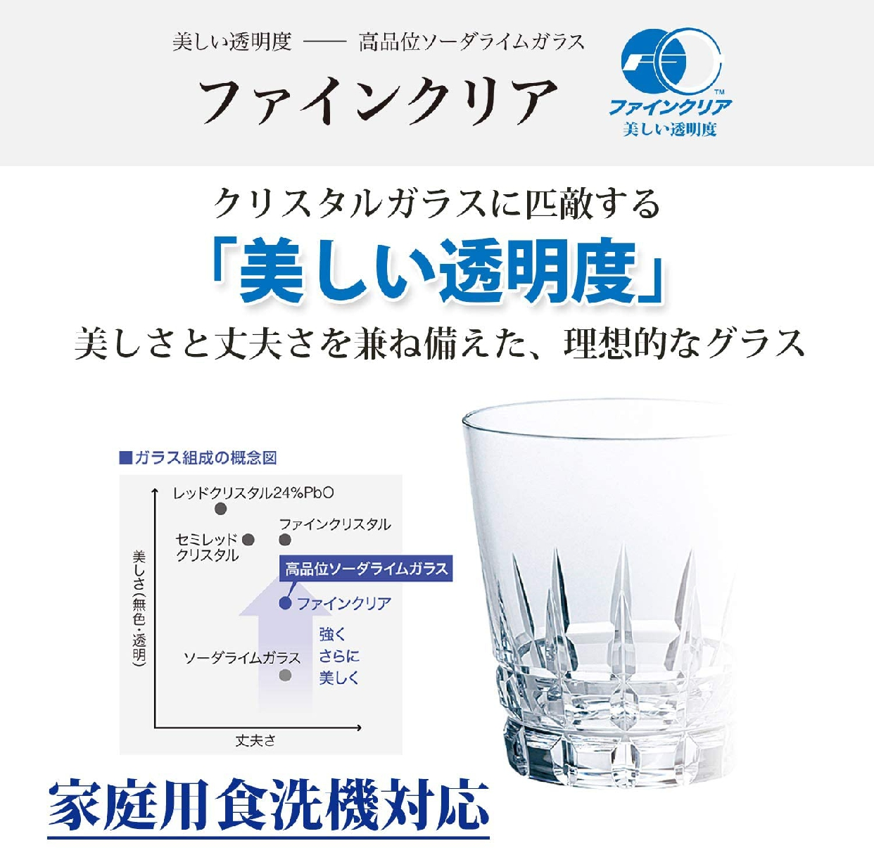 東洋佐々木ガラス ビールジョッキの商品画像4