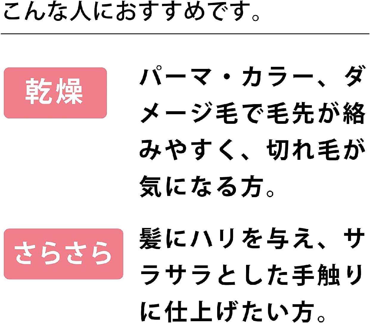 Of cosmetics(オブ・コスメティックス) ヘアミルクオブヘア・5.5Maの商品画像5