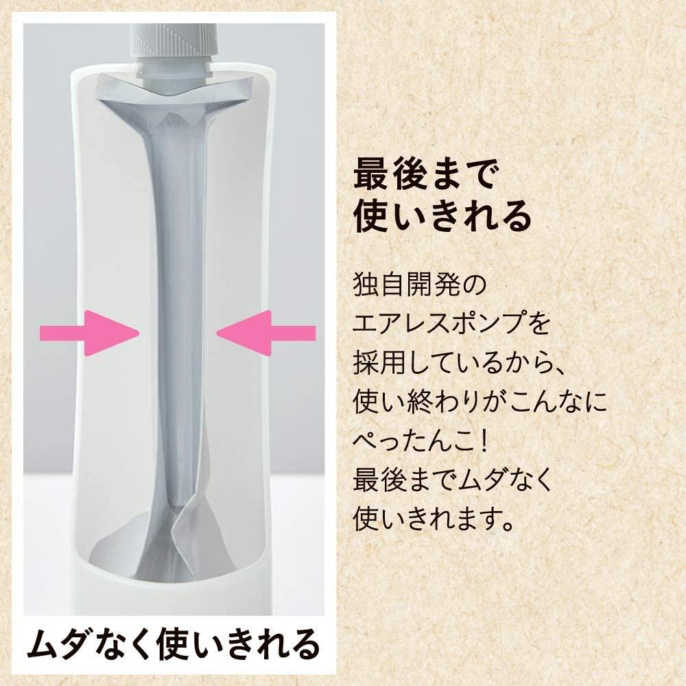 花王(かおう)スマートホルダーの商品画像6