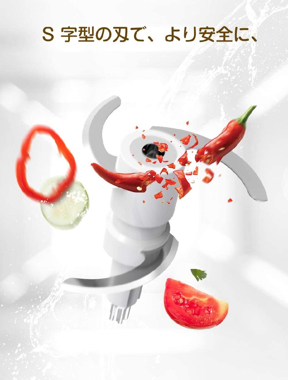 YUSIDO フードプロセッサーの商品画像6