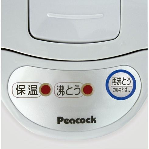 ピーコック魔法瓶(ピーコック)電気沸とうエアーポット WCI-12の商品画像2