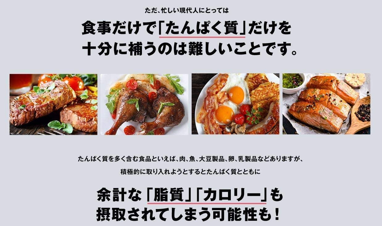 UHA味覚糖 SIXPACK プロテインバーの商品画像8