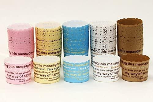天満紙器(テンマシキ)マフィンカップM ロゴ アソート100枚 5色×20枚 FBAT159-163の商品画像