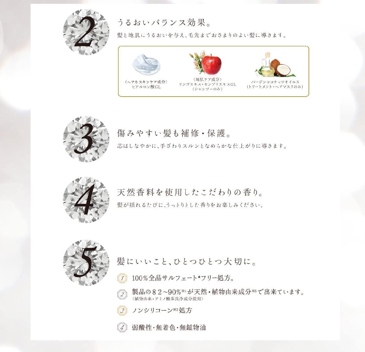 Je l'aime(ジュレーム) フルボス ブライトニング シャンプー (ブライト&モイスト) しっとりポンプの商品画像5