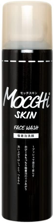 MoccHi SKIN(モッチスキン) 吸着泡洗顔BK