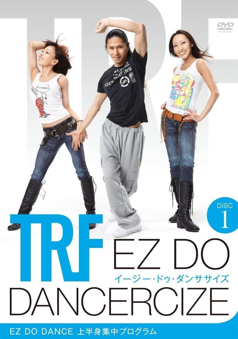 Shop Japan(ショップジャパン) TRF イージー・ドゥ・ダンササイズ EZ DO DANCERCIZEの商品画像2