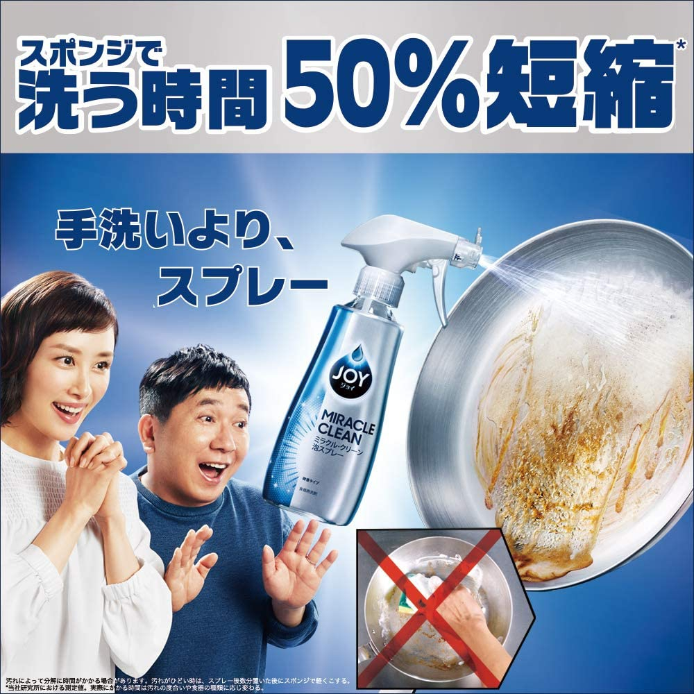 JOY(ジョイ) ミラクルクリーン 泡スプレー 微香タイプの商品画像3