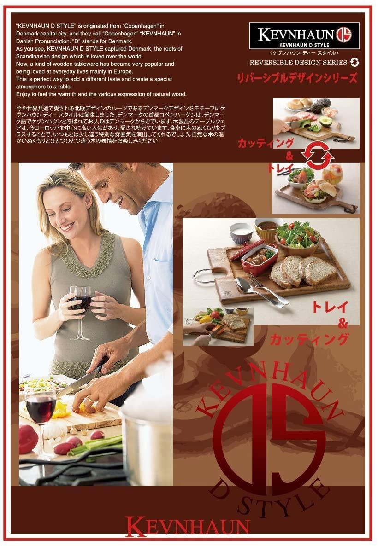 Kevnhaun D Style(ケヴンハウン・ディー・スタイル)カッティングボード/モーニングトレイ L リバーシブルデザイン KDS139の商品画像5