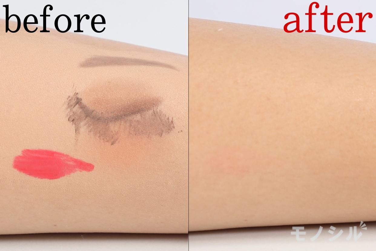 肌ラボ(HADALABO) 極潤 オイルクレンジングの商品画像3 メイクを落とす前と商品を使用してメイクを落とした後との比較