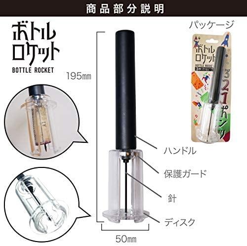 協和工業(kyowa) ボトルロケットの商品画像7