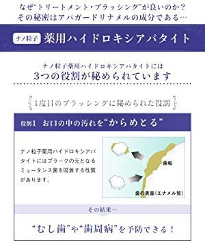 APAGARD(アパガード) リナメルの商品画像6